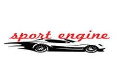 Sport Engine La Fuensanta