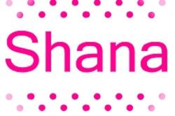 Shana Xanadú