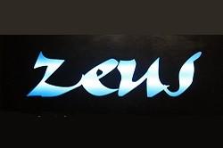 Discoteca Zeus en Móstoles